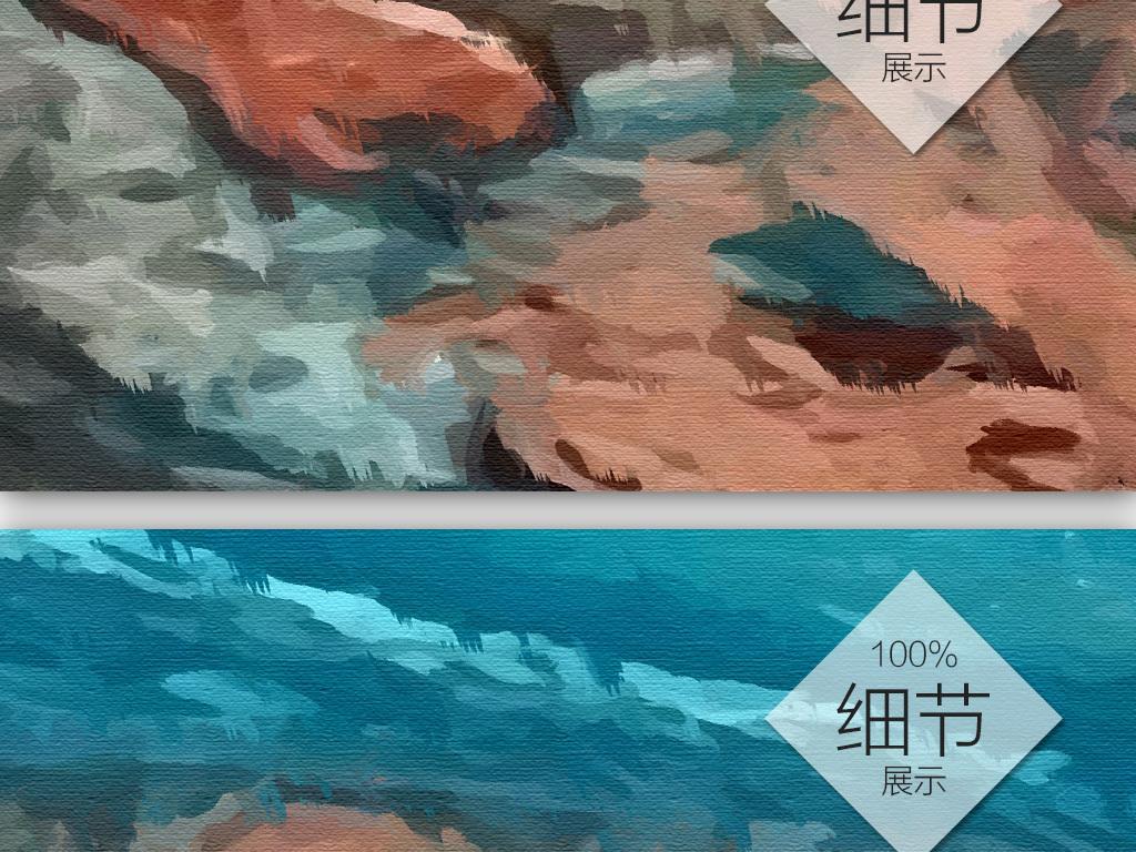 抽象手绘简约北欧大理石纹理巨幅电视背景墙