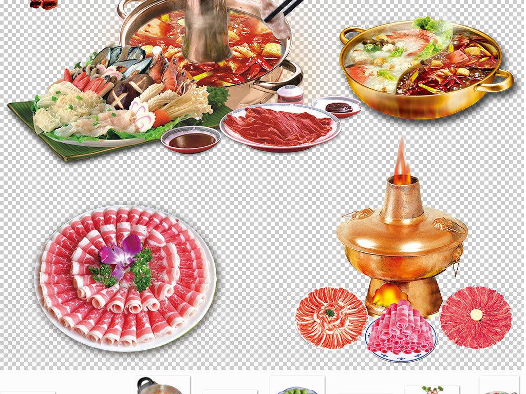 火锅高清图片