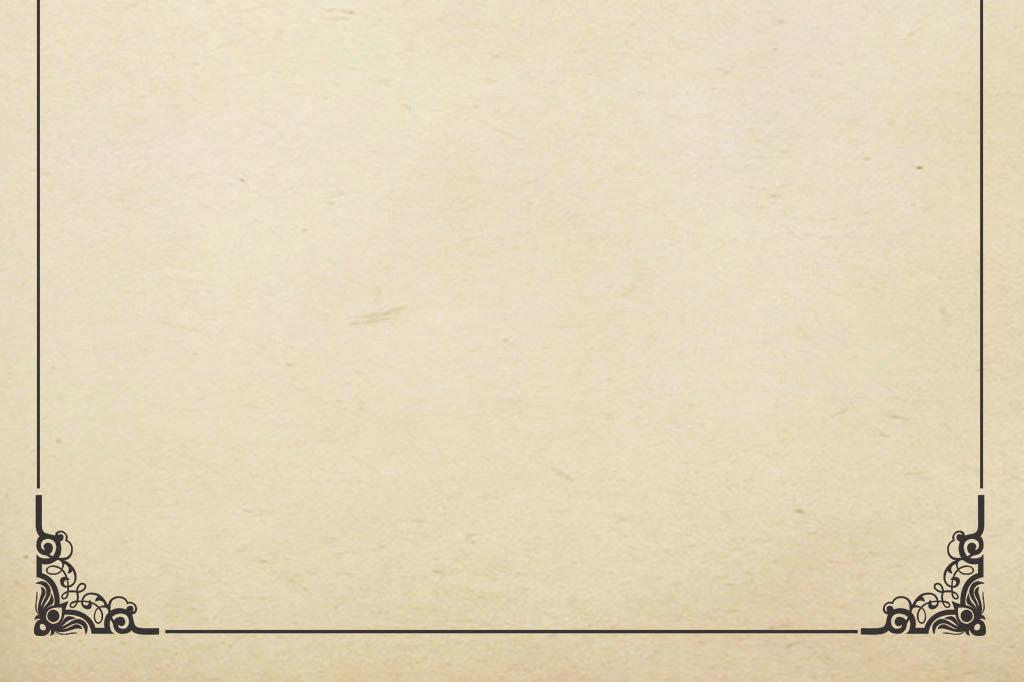 复古花纹信纸背景图片下载docx素材-信纸-我图网图片