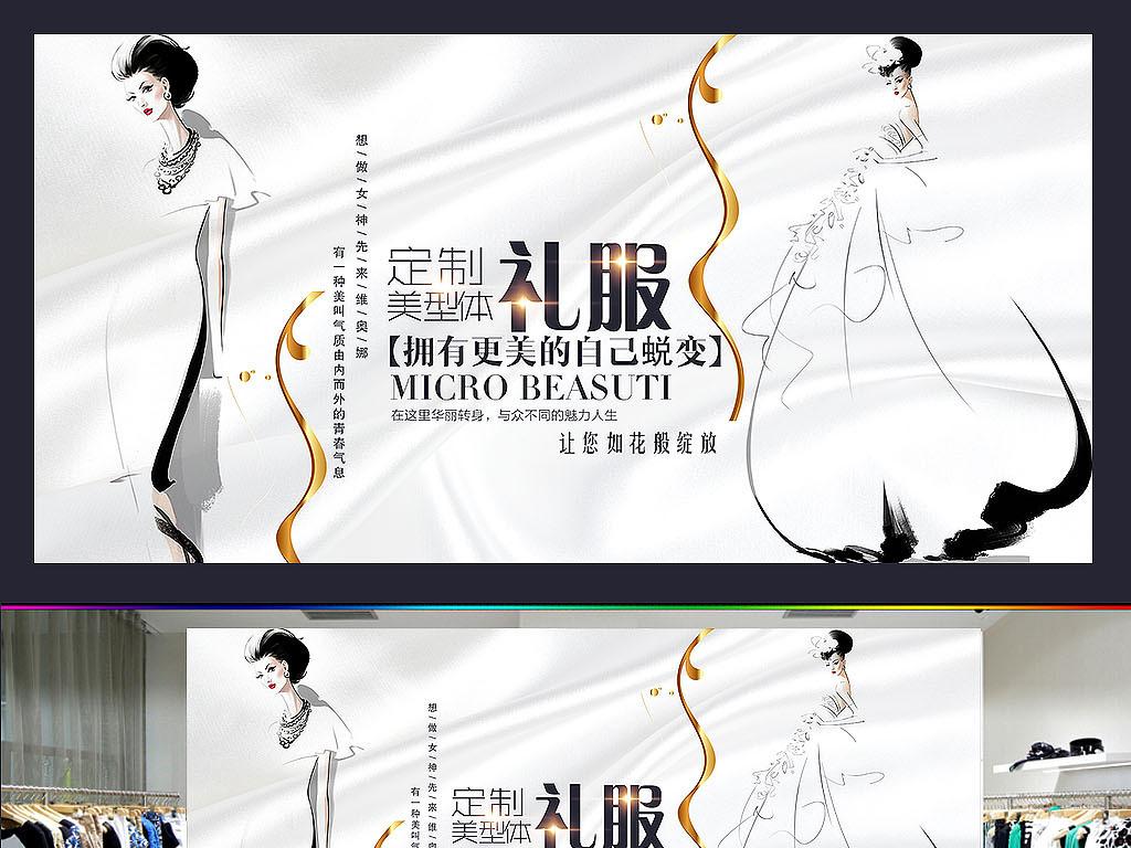 时装店背景墙手绘礼服展板水墨中国风