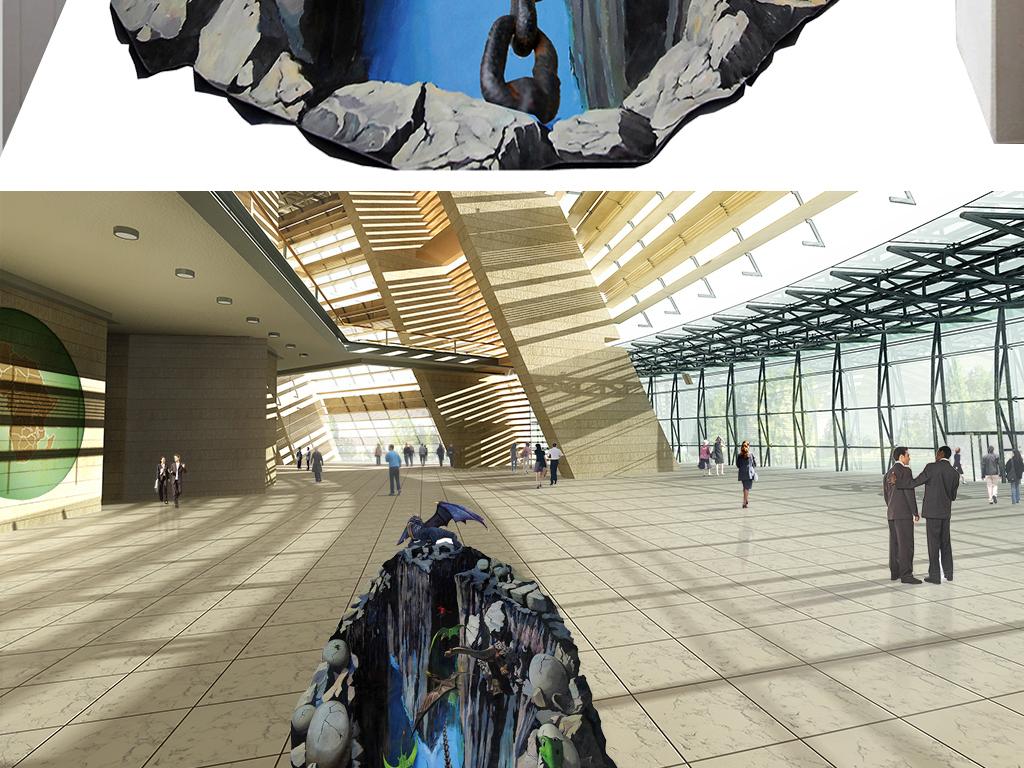 悬崖恐龙3d立体画地贴地画