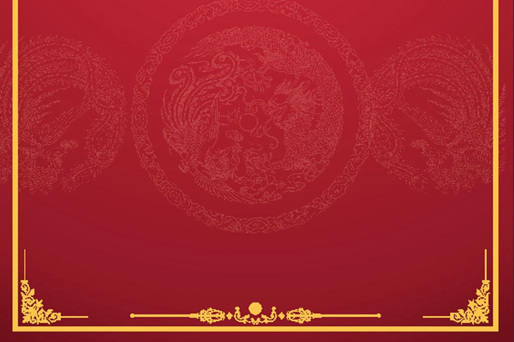 红色复古花纹信纸背景模板下载 word doc格式素材 图片2.60MB 信纸大