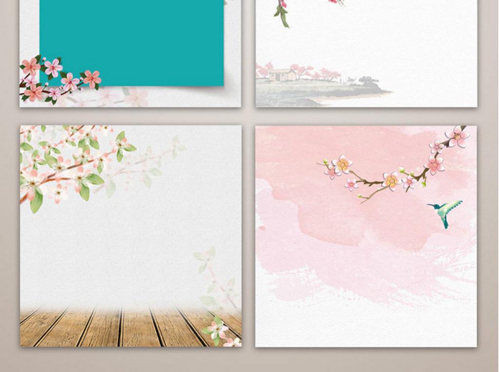 边框主图直通车背景桃花手绘背景手绘桃花唯美背景