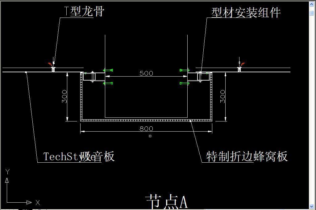 电路 电路图 电子 户型 户型图 平面图 原理图 1024_683