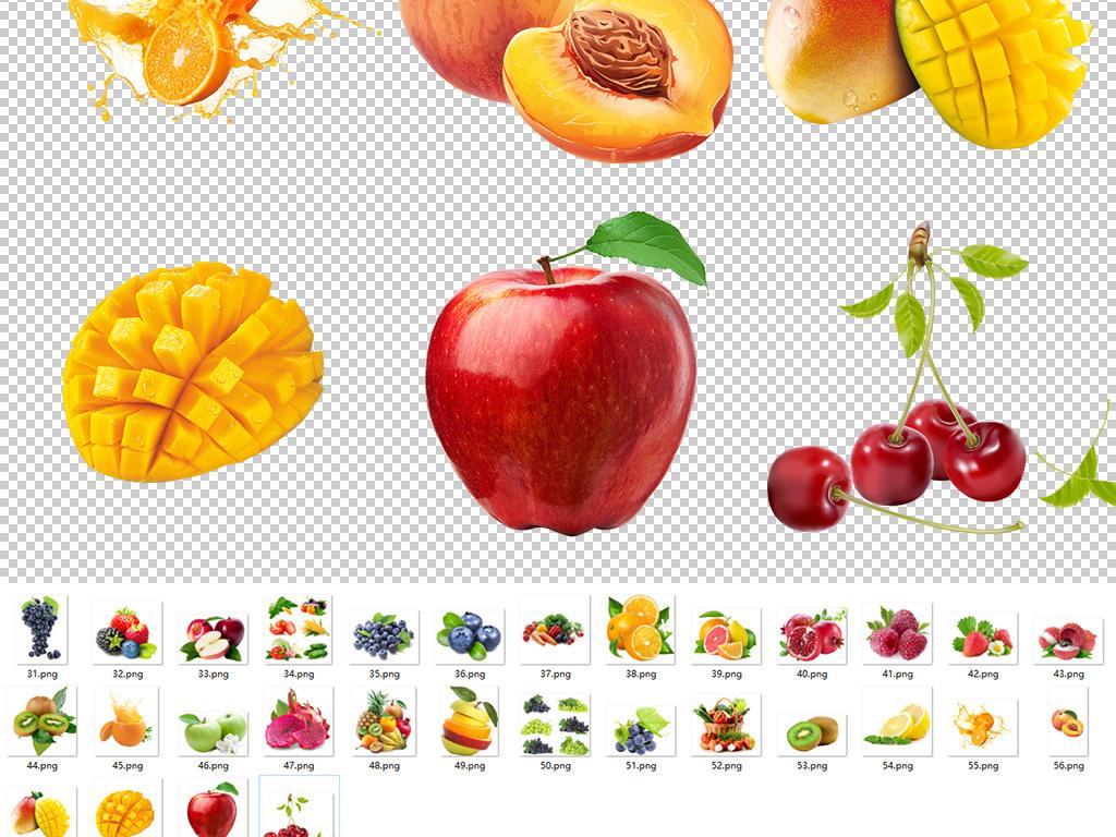 黄瓜胡萝卜一堆素材橙子红心柚石榴猕猴桃青苹果火龙图片