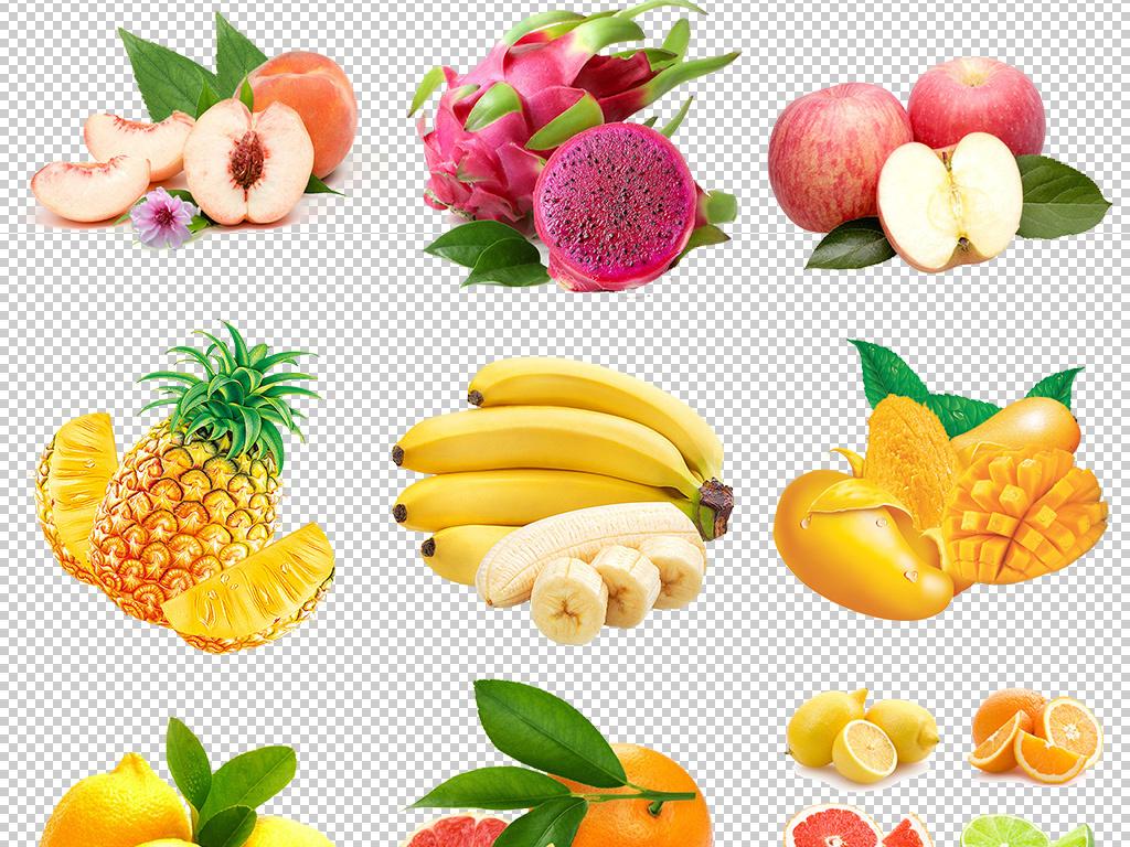 红心柚火龙果蔬菜素材高清水果素材水果素材新鲜文件图片