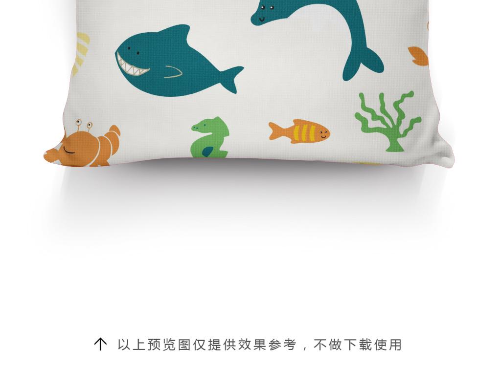 卡通动物抱枕图案海洋生物海滩螃蟹海马