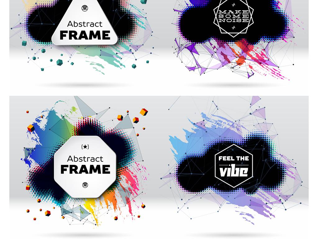 手绘pop科技海报设计