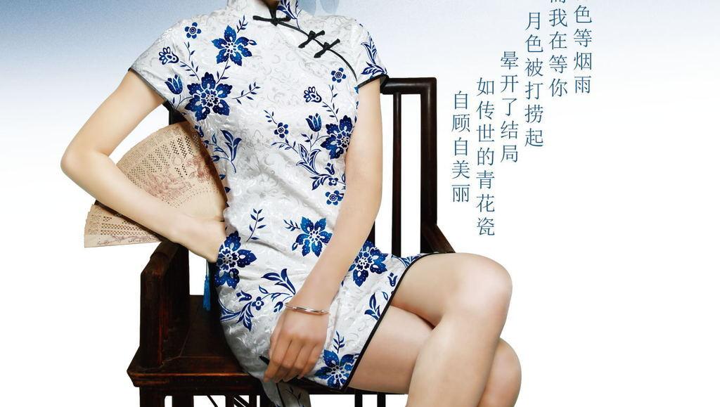 美女旗袍美女图片旗袍图片中国旗袍中国风古典旗袍中国风旗袍旗袍手绘