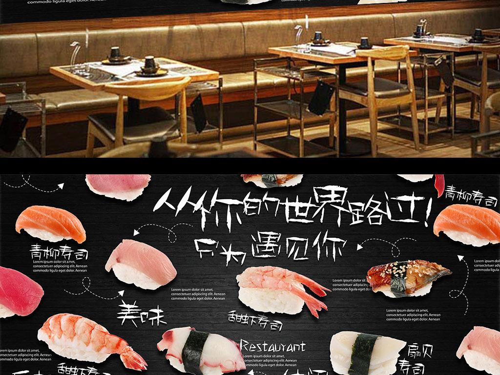 手绘黑板寿司店背景墙