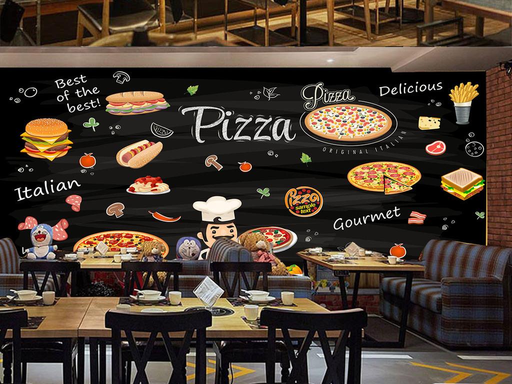 手绘黑板西餐披萨料汉堡包背景墙