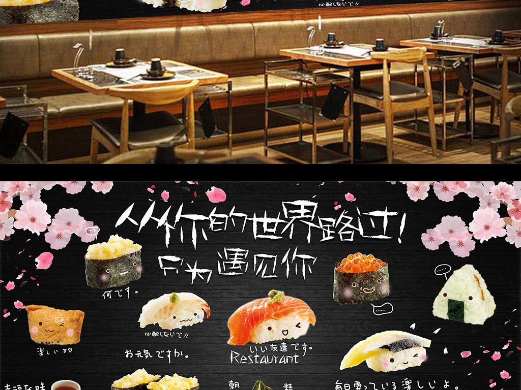 手绘可爱寿司店背景墙