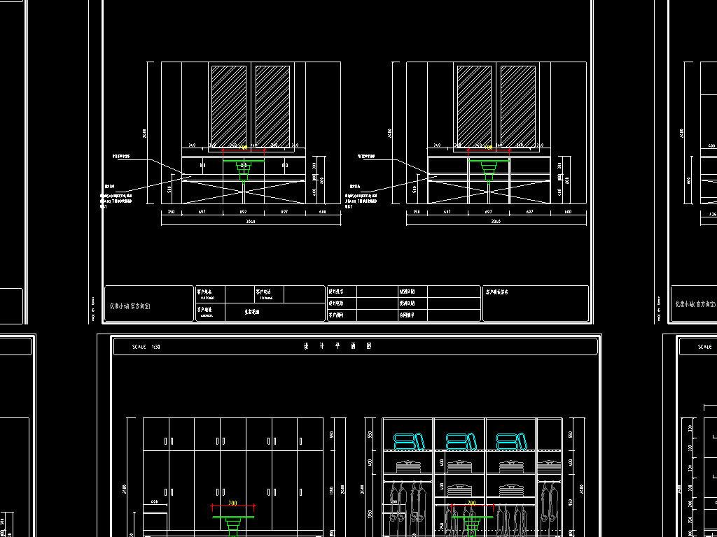 木质结构榻榻米CAD设计图