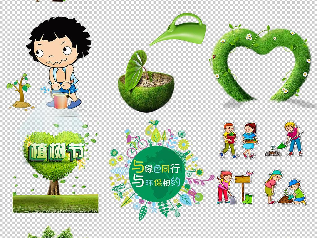 卡通人物环保312植树节
