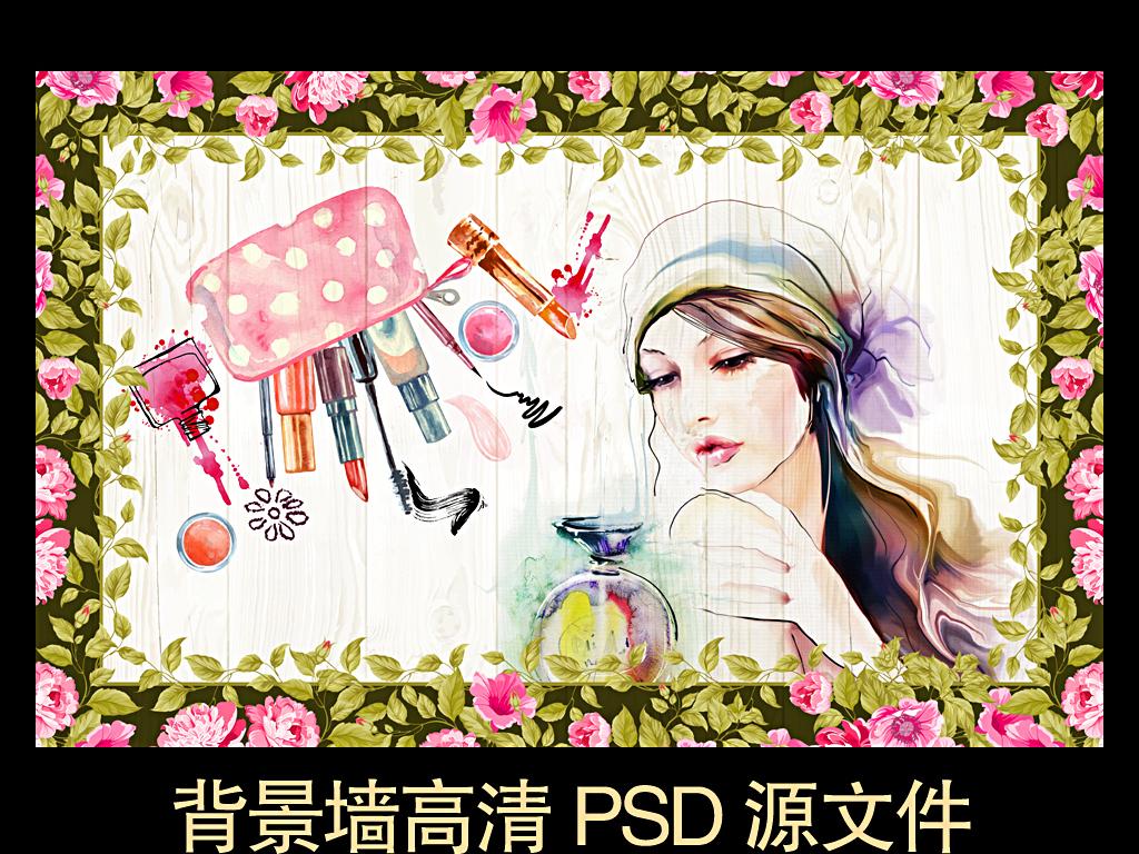 手绘水彩美女彩妆美容美甲spa背景墙