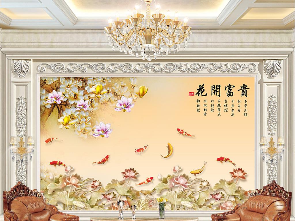 手绘花朵花朵卧室客厅餐厅沙发中式电视背景墙电视墙背景墙装饰画挂画