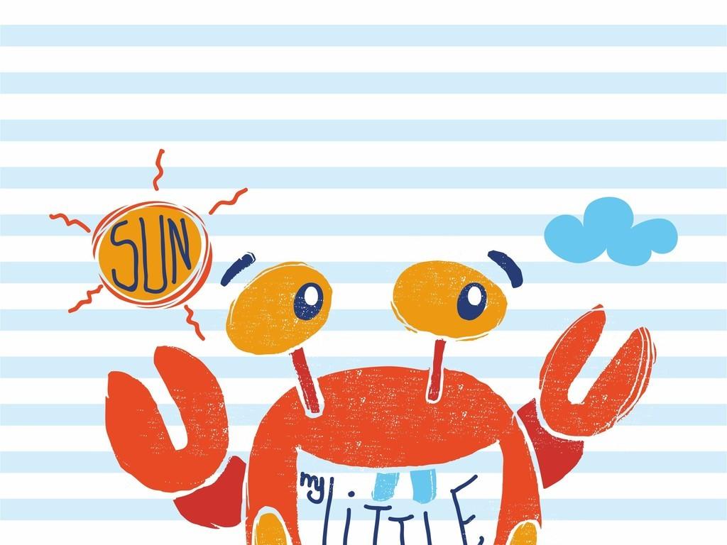 字母螃蟹儿童画矢量图创意卡通动物图案印花