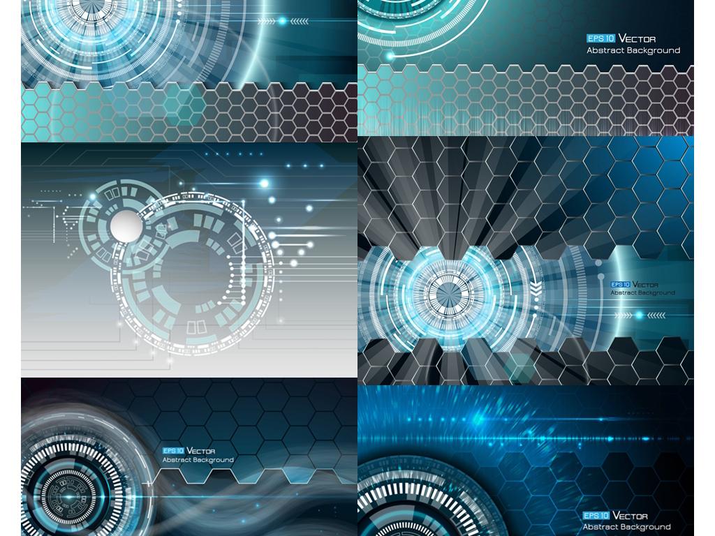 蓝色未来科技抽象几何eps矢量背景合集