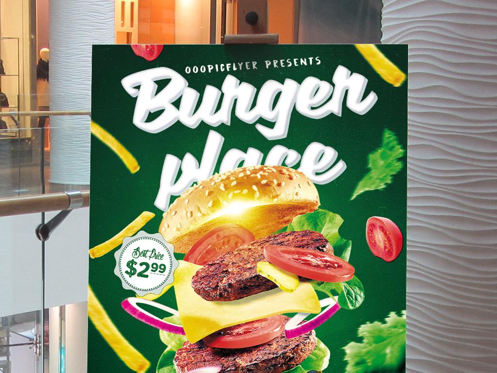 平面|广告设计 海报设计 国外创意海报 > 活力清新汉堡包巨无霸美食图片