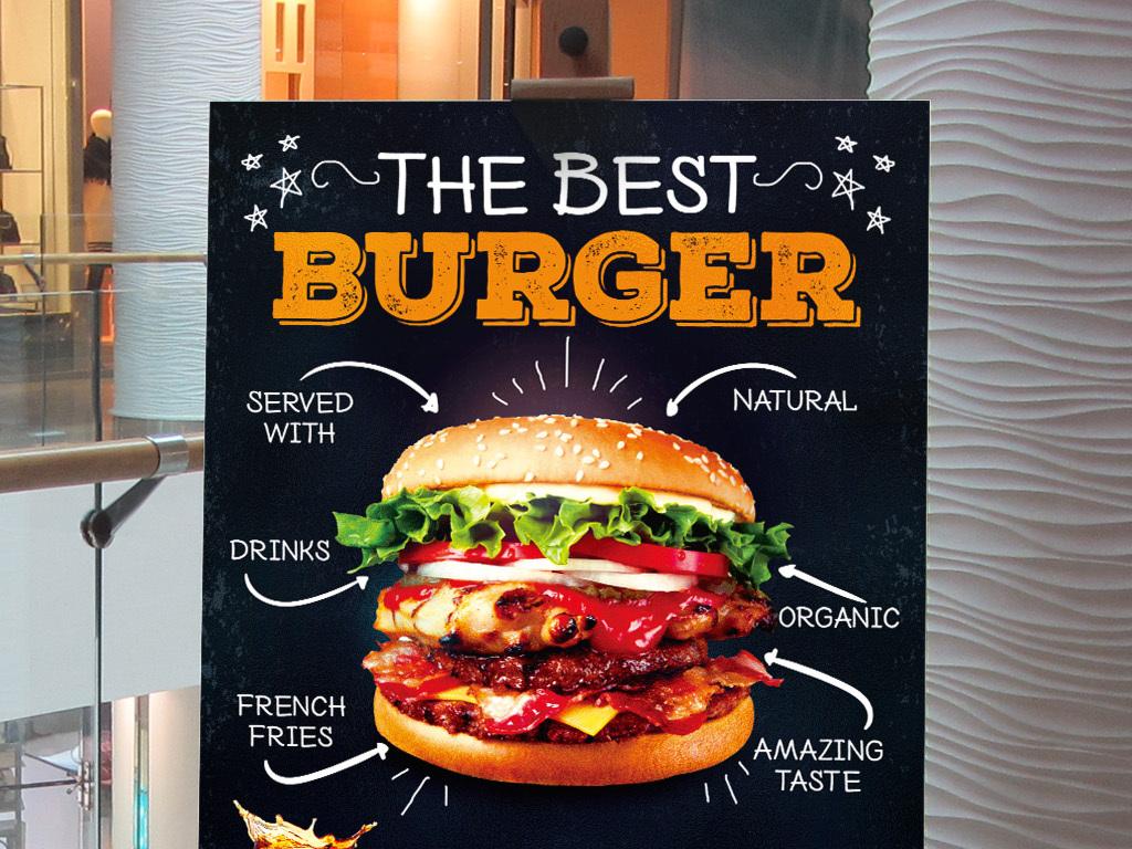 平面|广告设计 海报设计 国外创意海报 > 粉笔手绘汉堡包巨无霸快餐图片