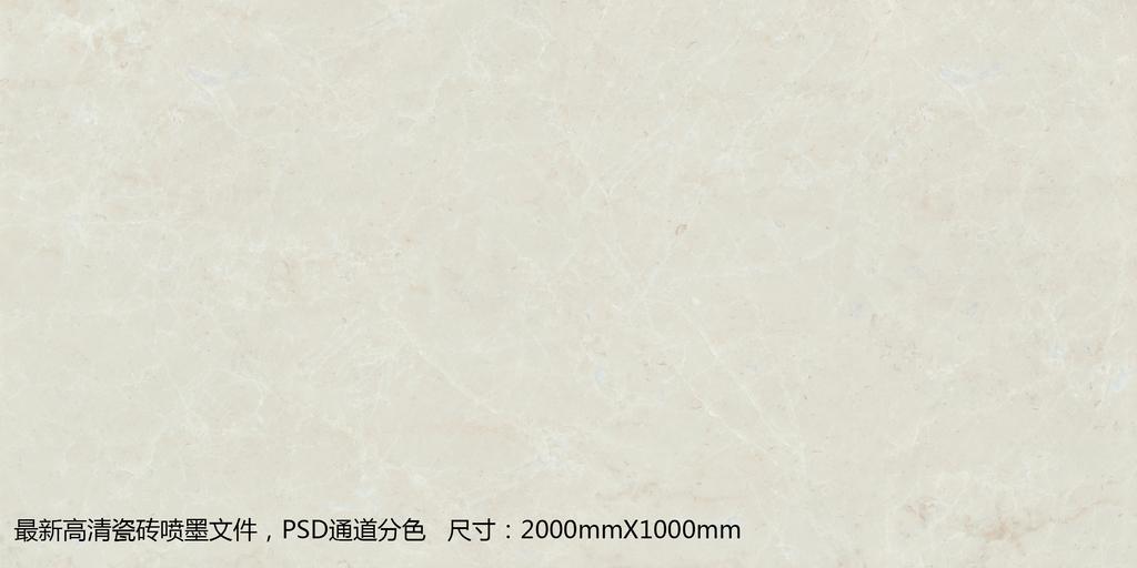 瓷砖地砖石材微晶石抛釉砖花砖图片设计素材 高清模板下载 618.24MB 大理石背景墙大全图片
