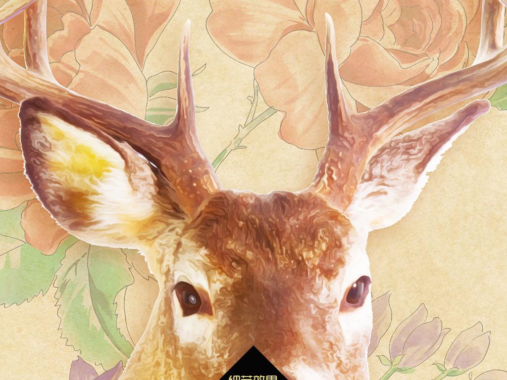 鹿头花卉北欧无框画图片