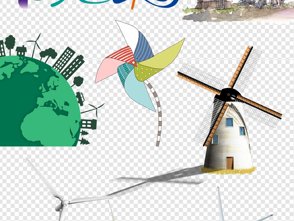 转动的风车小风车手绘风车电力风车夏日夏天夏季素材田园多彩风车