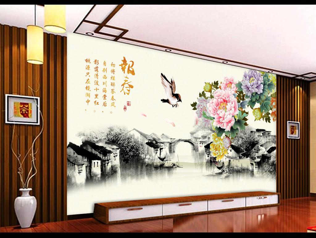中式牡丹花水墨画背景墙壁画