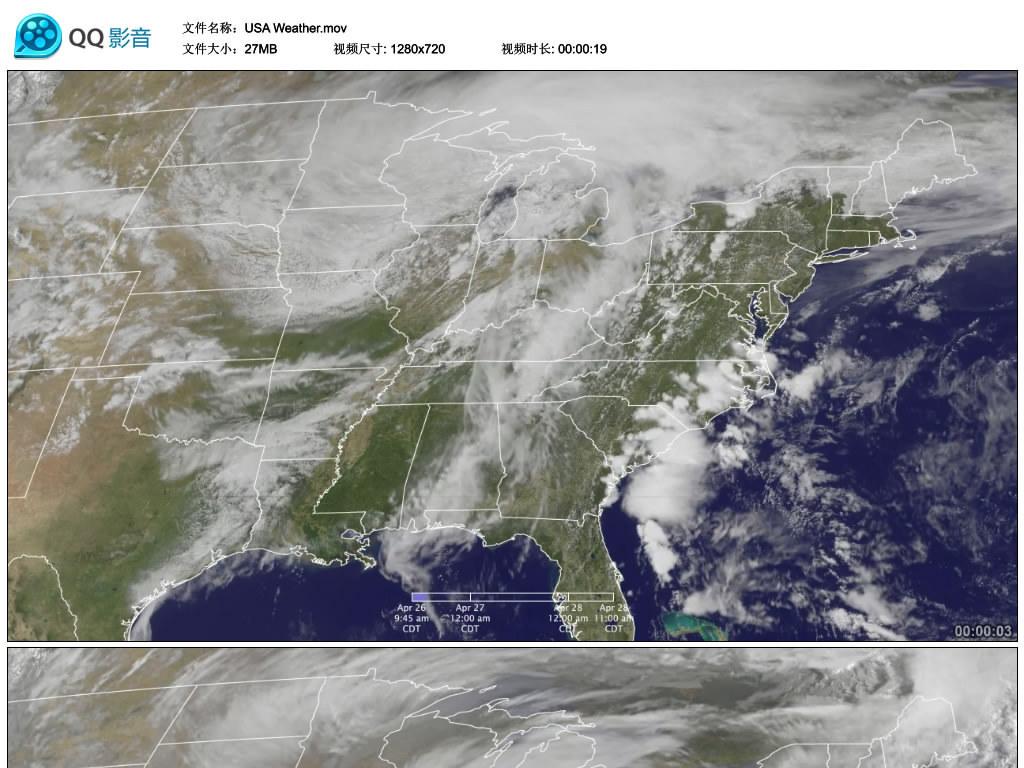 天气预报卫星云图广告宣传片头片尾高清视频模板素材 格式下载 视频图片