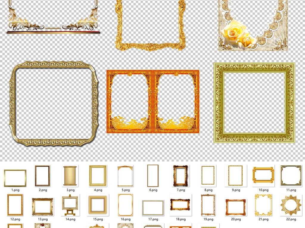 金色高贵欧式古典实木边框背景装饰素材