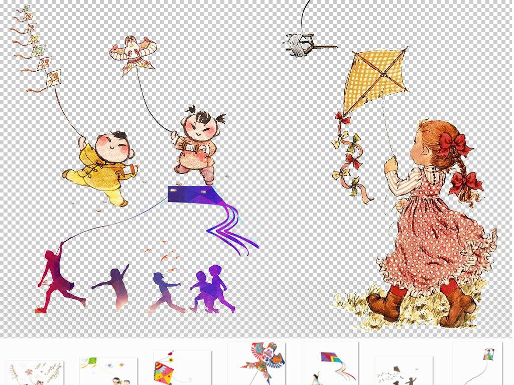 卡通手绘风筝素材