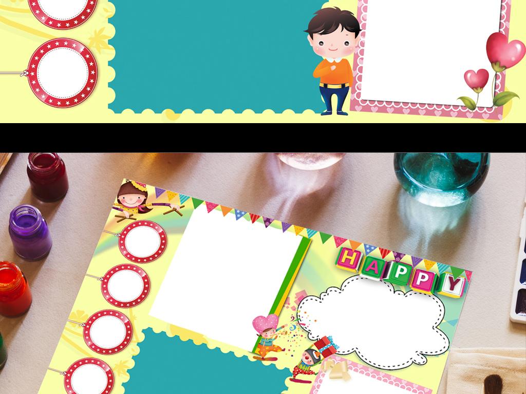 手抄报|小报 其他 空白合集|边框|花边 > 春天春游暑假快乐假期植树节