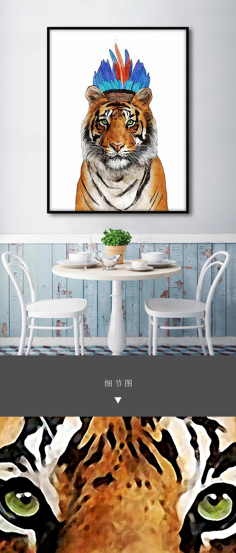 戴头饰的老虎北欧手绘可爱简约拟人装.
