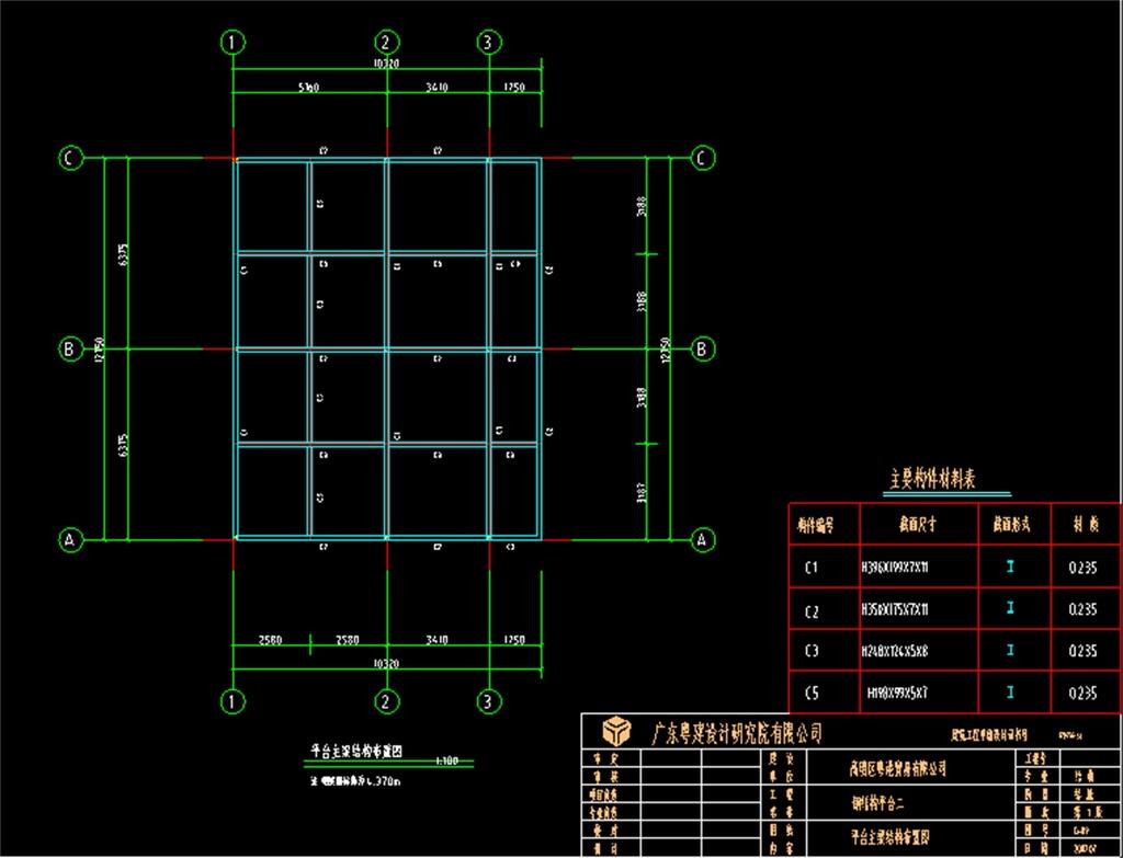 钢结构平台cad施工图平面设计图下载(图片0.24mb)_cad