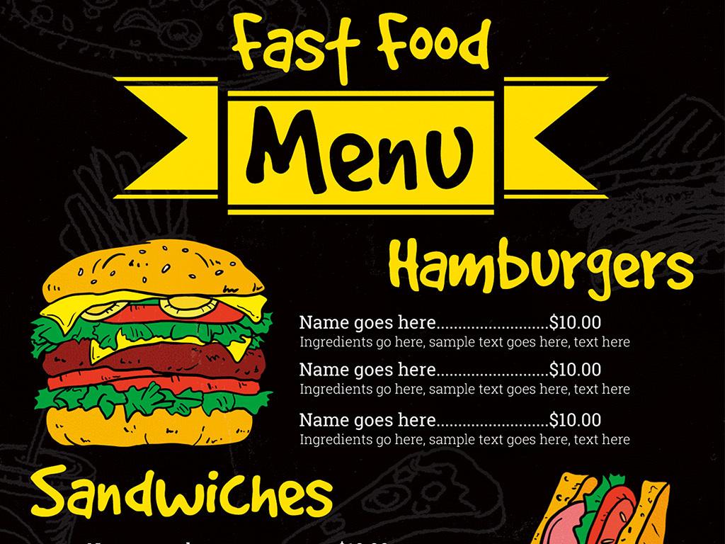 时尚手绘快餐店汉堡可乐三明治菜单海报模板