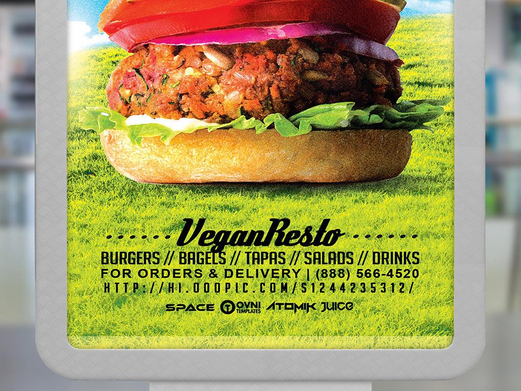 清新文艺阳光春季汉堡包巨无霸促销宣传海报