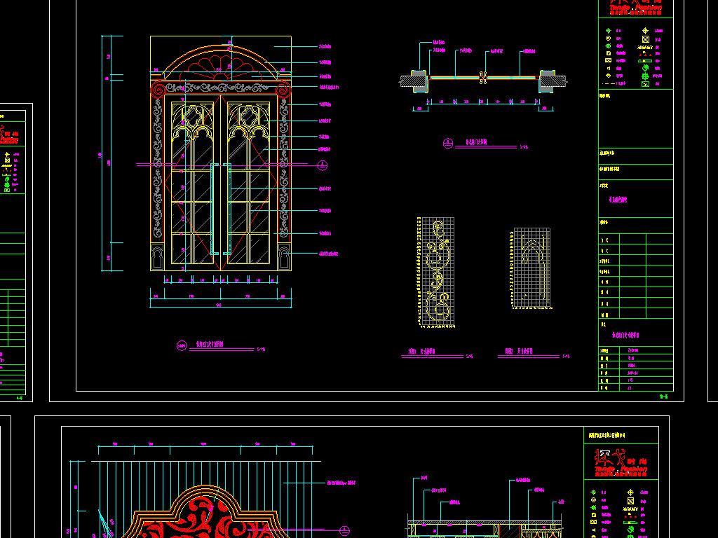 cad酒吧装修设计图平面图下载(图片6.93mb)_spa休闲图