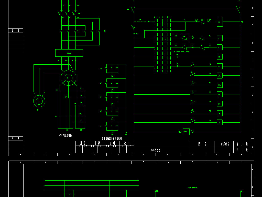 cad工厂配电柜设计图纸