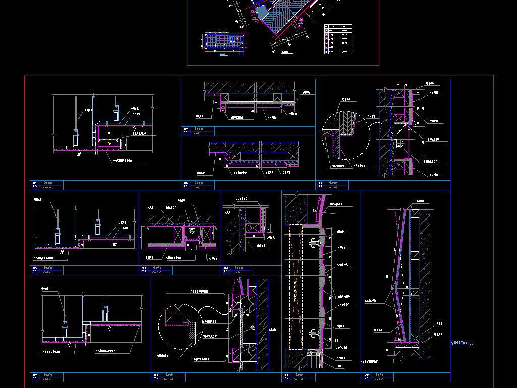 设计方案酒吧cad室内装修图ktv平面布置图酒吧方案规划图酒吧造型设计