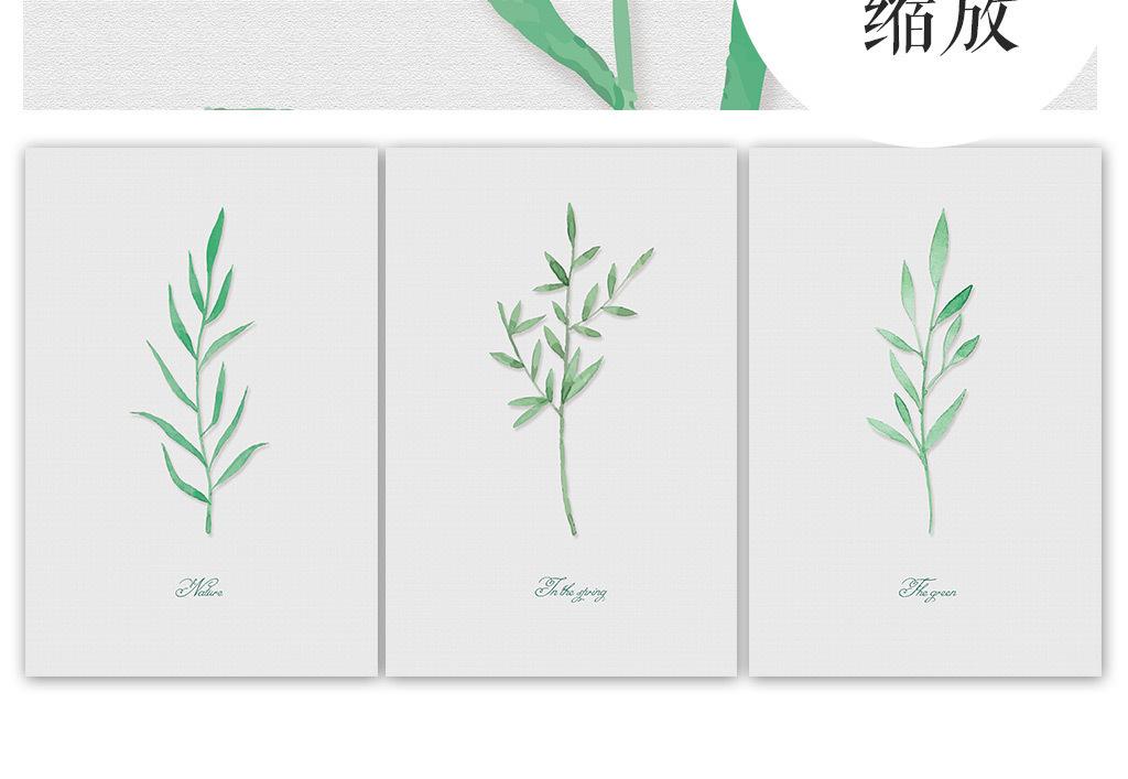 北欧小清新植物三联装饰画