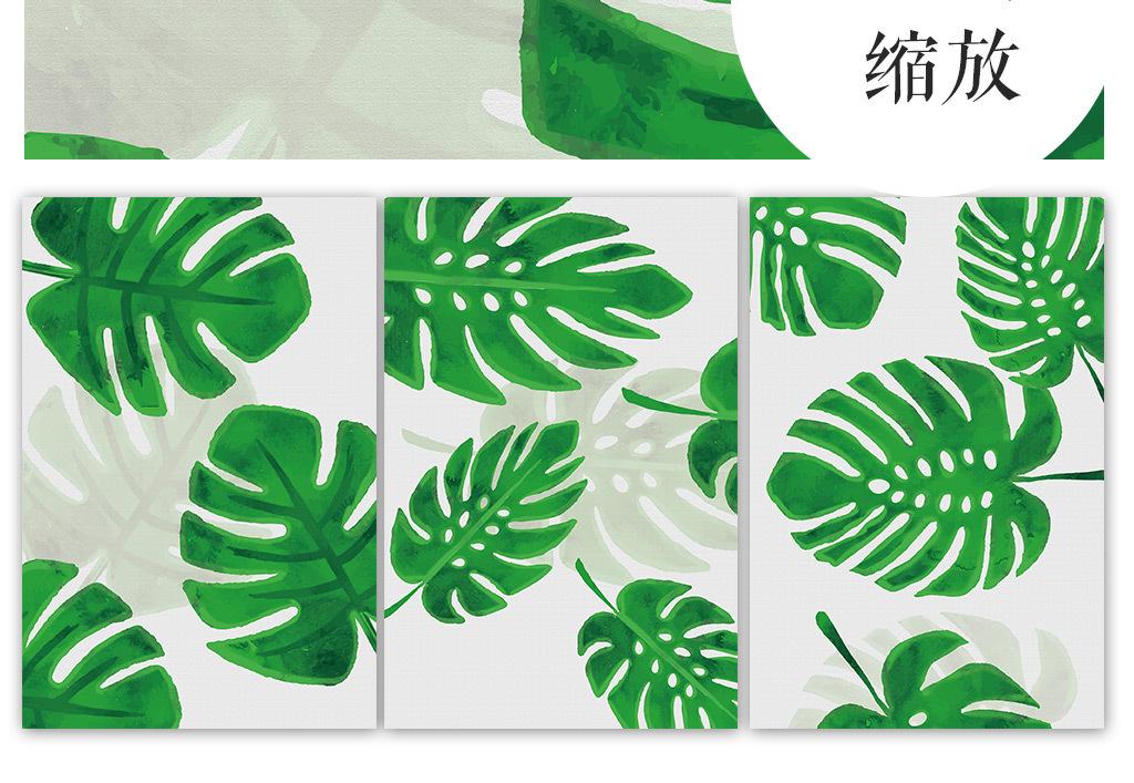 北欧手绘植物叶子装饰画