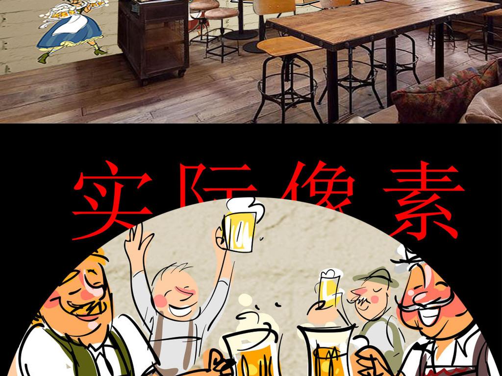 手绘欧美卡通啤酒酒馆酒吧ktv背景墙