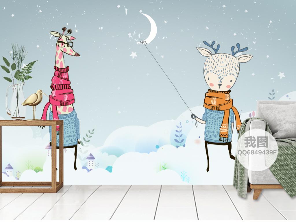 背景墙|装饰画 电视背景墙 手绘电视背景墙 > 唯美卡通麋鹿长颈鹿北欧