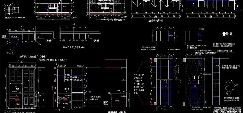电路 电路图 电子 户型 户型图 平面图 原理图 1024_479