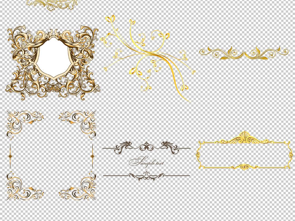 唯美金色欧式线条边框png免扣素材模板图片