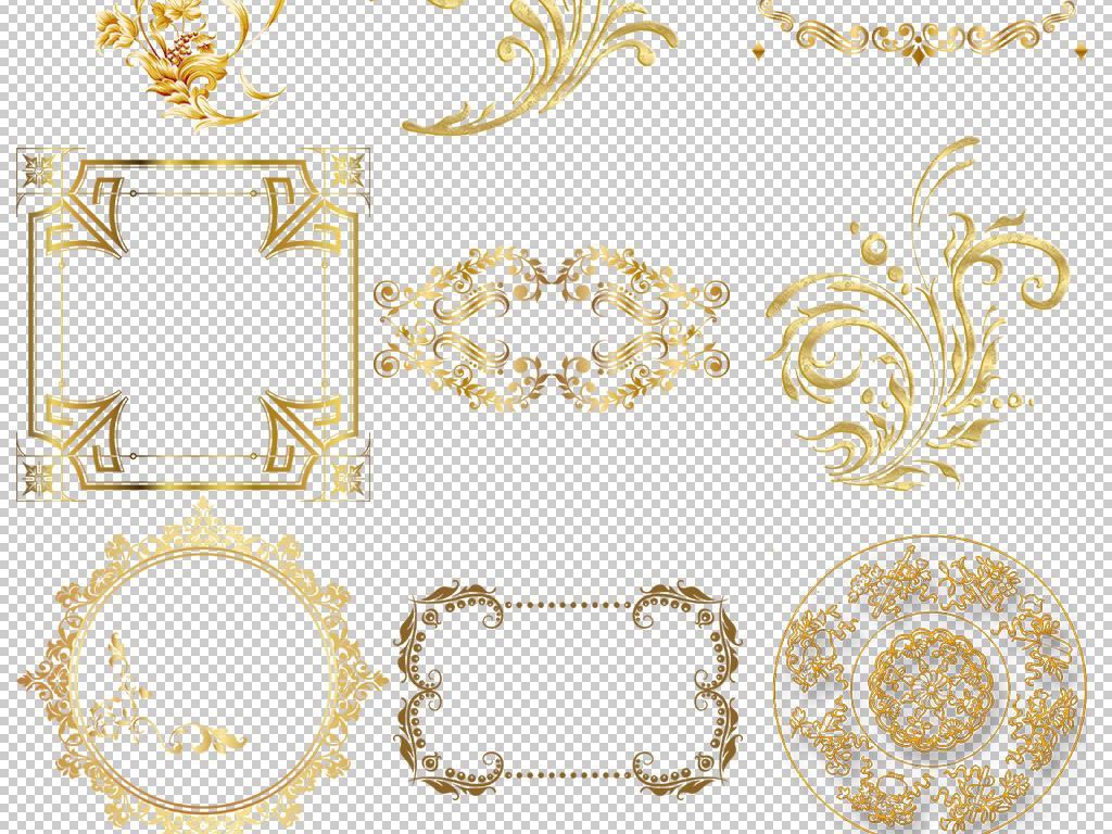 欧式创意金属金色花纹边框装饰png素材