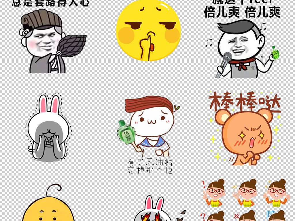 2017-03-12 12:31:12 我图网提供精品流行卡通聊天表情包微信表情包图片