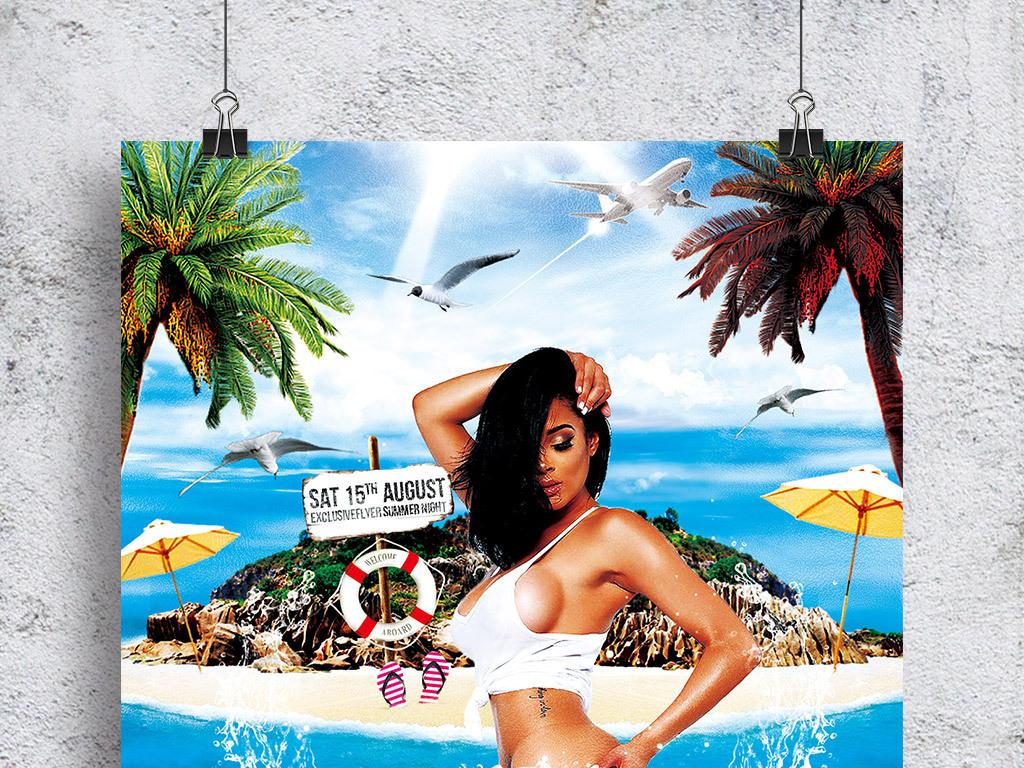 夏季模板性感美女海岛v模板美女PSD海报音图片面半遮抖沙滩图片