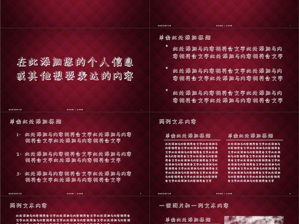 部门月工作总结_商务介绍产品销售图表工作总结计划