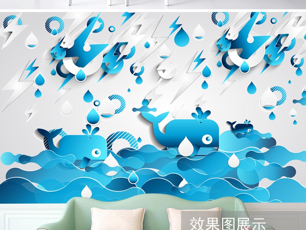 手绘现代卡通几何鲸鱼背景墙装饰画